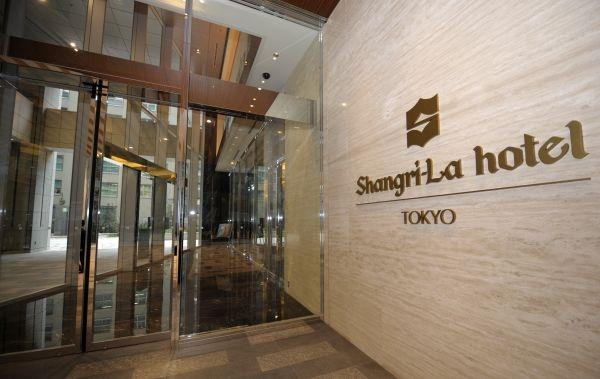 entrance-Shangri-La-Hotel-Tokyo